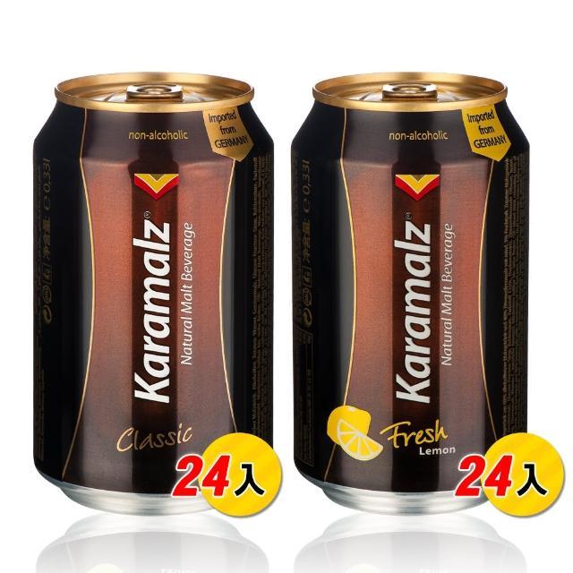 【Karamalz】卡麥隆黑麥汁_原味+檸檬(330ml*24入+330ml*24入)