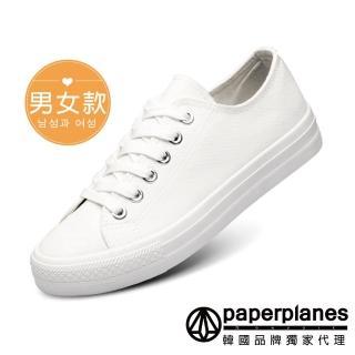 【Paperplanes】韓國空運/正常版型。男女款純棉拼接奶油頭情侶綁帶帆布休閒鞋(7-152白/現+預)