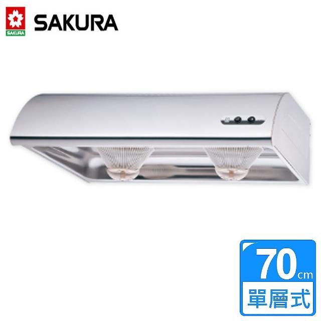 【SAKURA 櫻花】單層式除油煙機 烤漆白 70公分(R-3012)