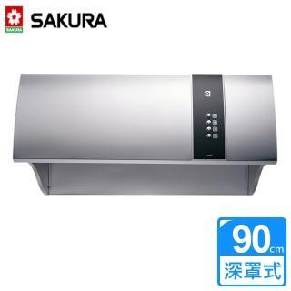 【SAKURA 櫻花】健康取向除油煙機 不鏽鋼 90公分(R-3550SXL)
