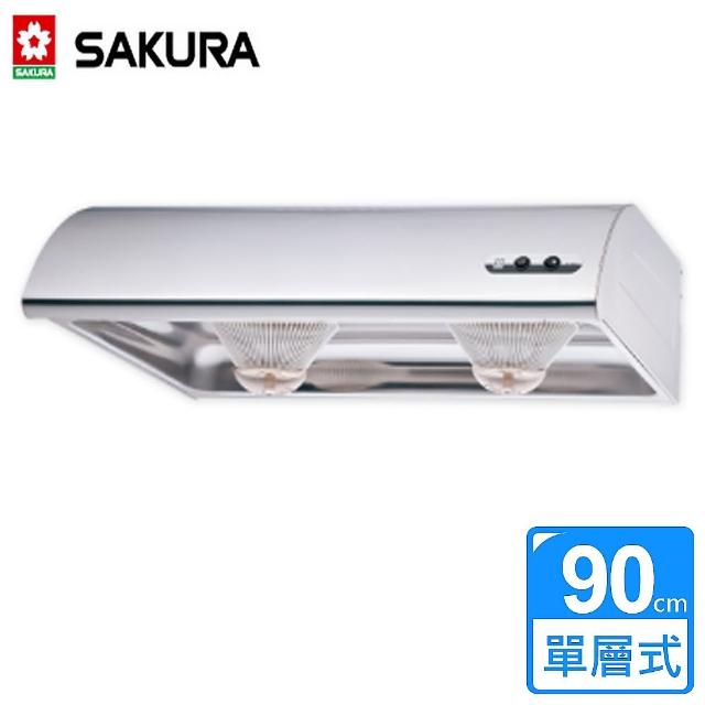 【SAKURA 櫻花】單層式除油煙機 烤漆白 90公分(R-3012XL)