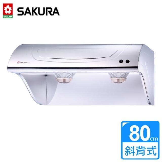 【SAKURA 櫻花】斜背式除油煙機 不鏽鋼 80公分(R-3250SL)