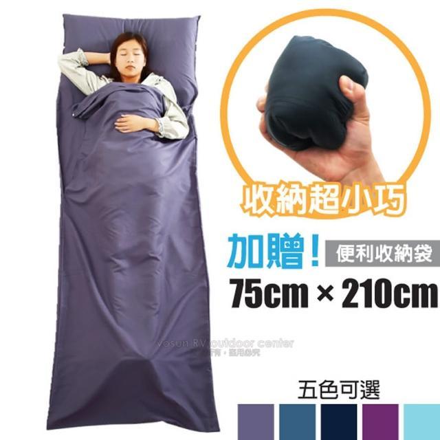 【VOSUN】新款 Travel Liner 睡袋/棉被内层清洁内套/吸湿排汗透气.登山露营(VO-6510)