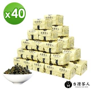 【台灣茶人】手採清甜高山烏龍茶40件組(5斤/保鮮2兩裝/贈:精美手工紫砂西施壺)