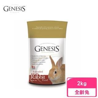 【加拿大Genesis創世紀】高級全齡兔食譜 2kg(GN002)