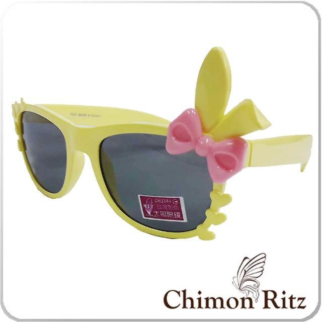【Chimon Ritz】甜心兔兔兒童太陽眼鏡-黃(墨鏡 抗UV 防曬)