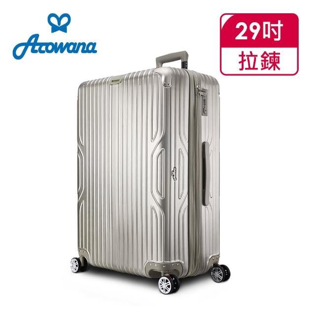 【Arowana】時光韻律29吋PC防爆拉鍊立體拉絲輕量旅行箱/行李箱(多色任選)