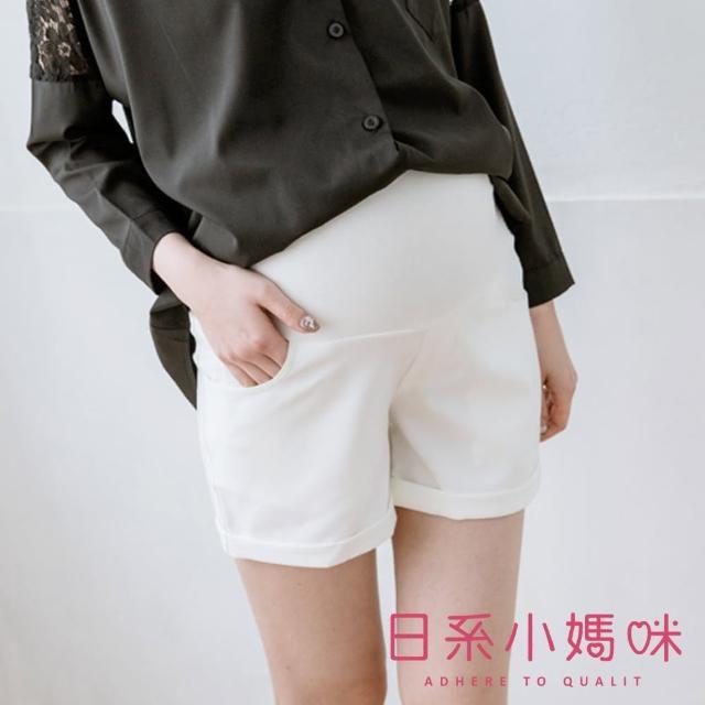 【AILIAN 日系小媽咪】褲管反折滑布質感短褲 瑜珈腰圍 M-XXL(孕婦褲)