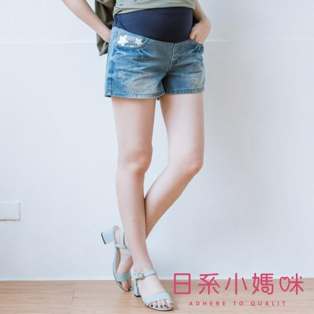 【AILIAN 日系小媽咪】口袋星星膠印刷破牛仔短褲 可調式瑜珈腰圍 M-XXL(孕婦褲)