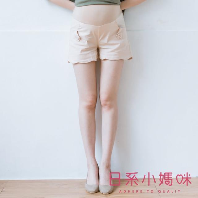 【AILIAN 日系小媽咪】花瓣下襬反折釦口袋短褲 可調式瑜珈腰圍 M-XXXL(孕婦褲)