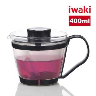 【iwaki】日本品牌耐熱玻璃沖茶器/茶壺-附濾茶網(黑色-400ml)