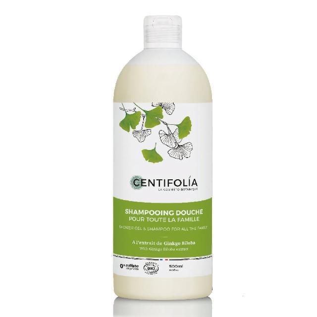 【Centifolia 法國貝貝】愛家系列雙用洗髮沐浴乳(500ml)