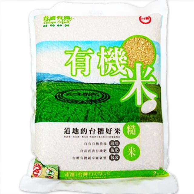 【台糖】有機米-糙米(2kg/包)
