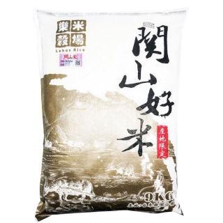 【樂米穀場】台東關山好米9kg(關山米)