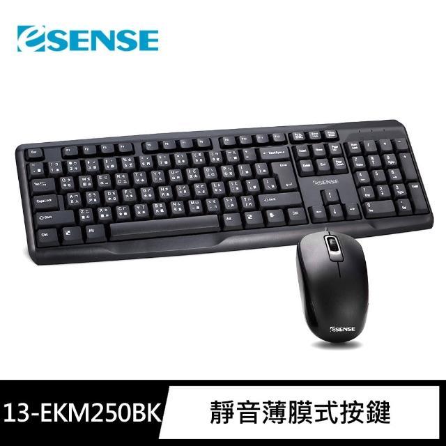 【ESENSE 逸盛】K2500 USB滑鼠鍵盤組(13-EKM250BK)