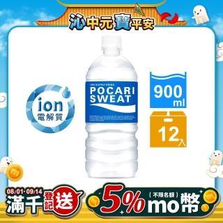 【寶礦力水得】運動飲料900ml 12入(補充電解質)