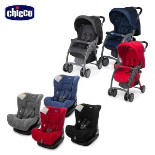 【chicco】SimpliCity 都會輕便推車+ELETTA comfort寶貝舒適全歲段安全汽座(3色可選)