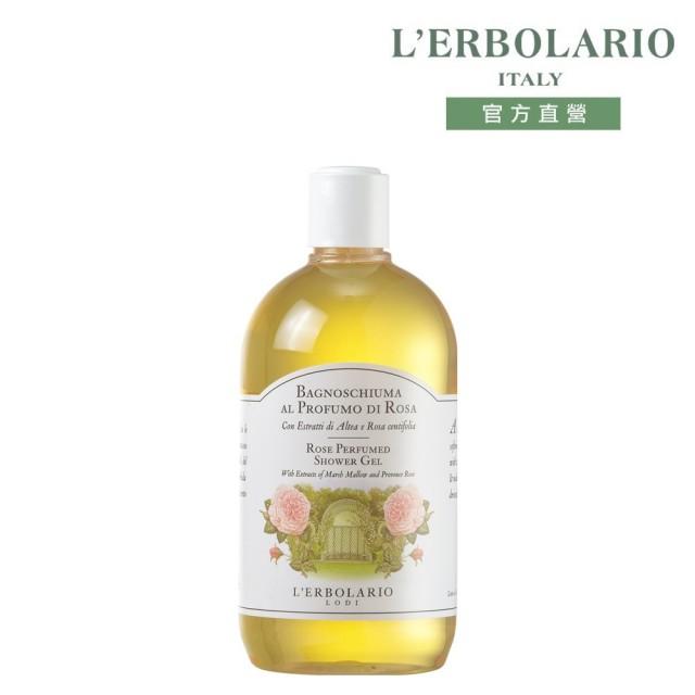 【L'ERBOLARIO 蕾莉歐】玫瑰沐浴乳 500ml(沐浴乳)
