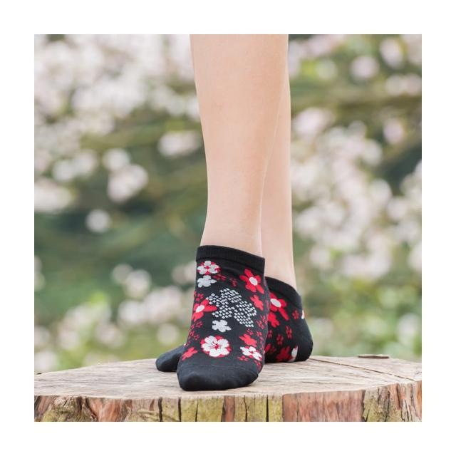 【aPure】花见小路船型袜(黑)