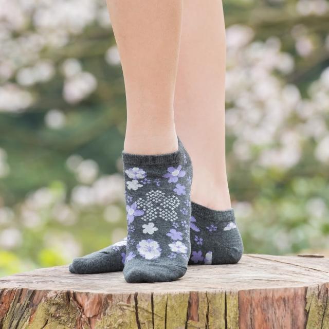 【aPure】花见小路船型袜(深灰)