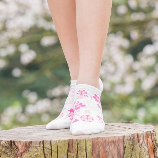 【aPure】花见小路船型袜(白)