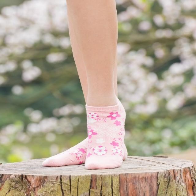 【aPure】花见小路船型袜(粉红)