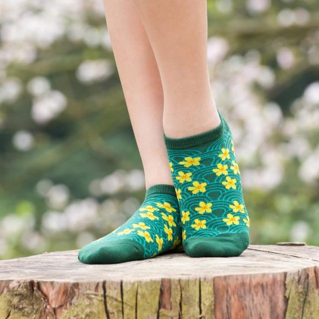 【aPure】浪蕊浮樱船型袜(绿)