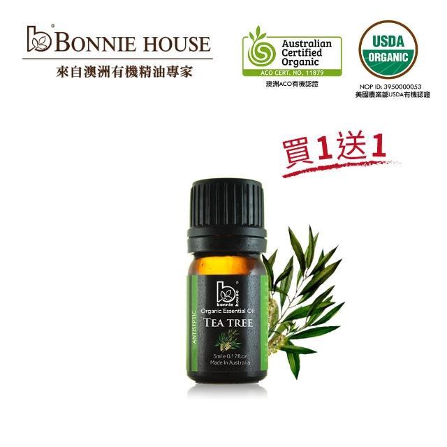 【Bonnie House】雙有機認證 茶樹精油5ml(買一送一)