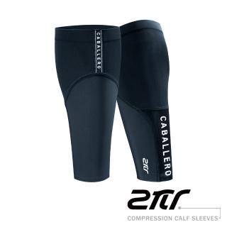 【2PIR】機能壓力小腿套(科技黑)
