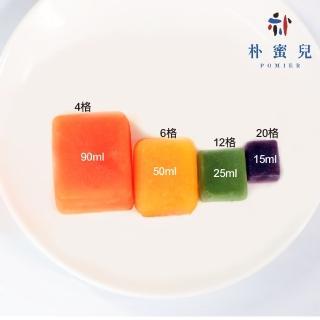 【韓國BABY JOY】鉑金矽膠副食品製冰盒 4格(副食品分裝盒 保存盒)