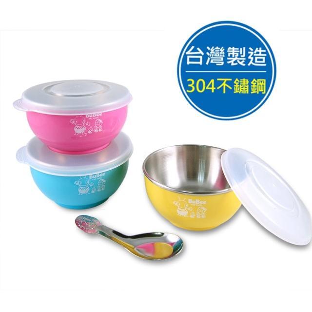 【永昌牌】Bubee 不鏽鋼兒童隔熱碗 3入組 附蓋/匙(顏色隨機)