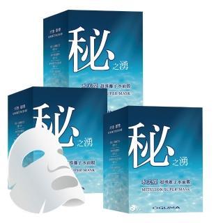 【OGUMA 水美媒】秘之湧水面膜90片組(秘之湧水面膜30入X3)