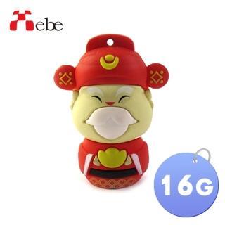 【Xebe集比】財神爺造型隨身碟16G(造型USB送禮學生必備)