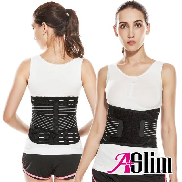 【A+Slim】MIT竹炭人體工學束腹挺背護腰帶(竹炭 抑菌 消臭 遠紅外線 交叉加壓)