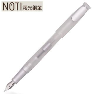 【文明鋼筆】RD-501n NOTI淘氣玩色霧光鋼筆(霧砂鉻)