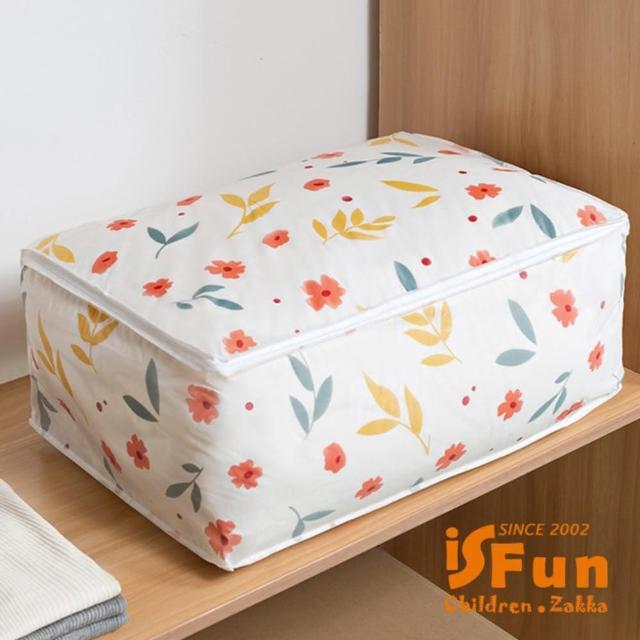 【iSFun】日系碎花*居家棉被衣物收納袋/小號