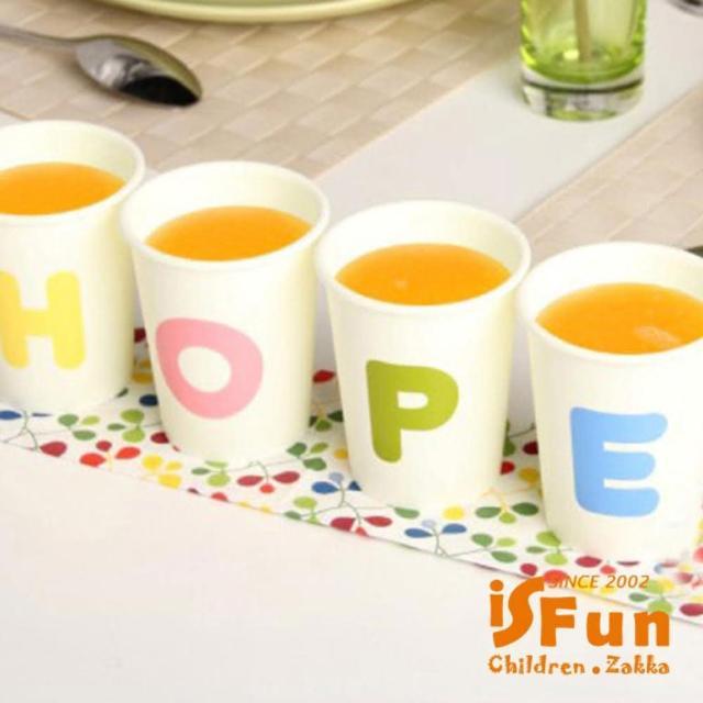 【iSFun】彩色字母*居家防摔塑膠杯4件組