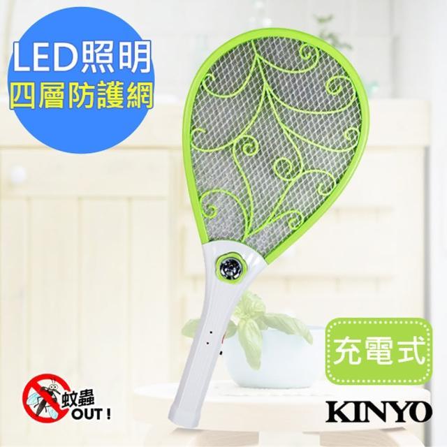 【KINYO】充電式LED四層電捕蚊拍電蚊拍 CM-2230(大小黑蚊剋星)