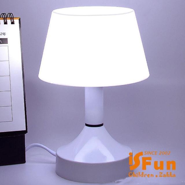 【iSFun】明亮蘑菇*USB充電檯燈桌燈夜燈/白光