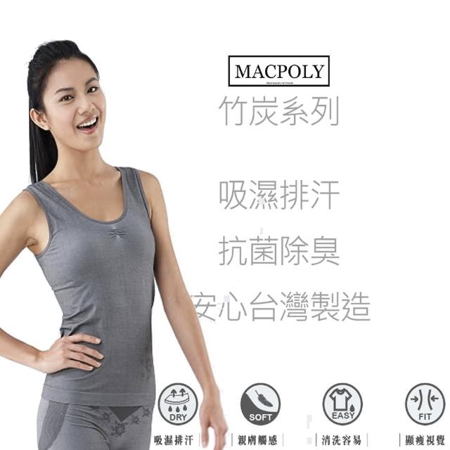 【MACPOLY】台灣製 - 女奈米竹炭 Bamboo 抗菌透氣吸溼排汗無袖背心上衣(灰色)