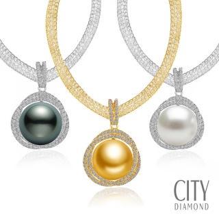 【City Diamond 引雅】日本進口天然南洋珠11mm水鑽項鍊-三色任選(東京Yuki系列)