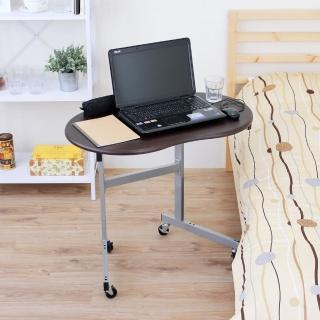 【美佳居】[耐重型]活動式床邊桌/活動式電腦桌-三色可選(附四個工業用輪子)