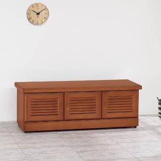 【H&D】樟木色4尺坐鞋櫃(樟木色 4尺 坐鞋櫃)
