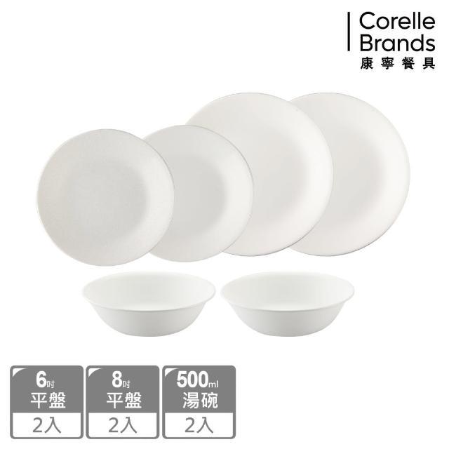 【CORELLE 康寧餐具】純白6件式餐盤組(606)