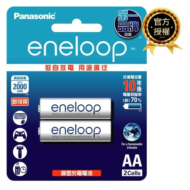 【Panasonic 國際牌】eneloop 充電池(3號2入)