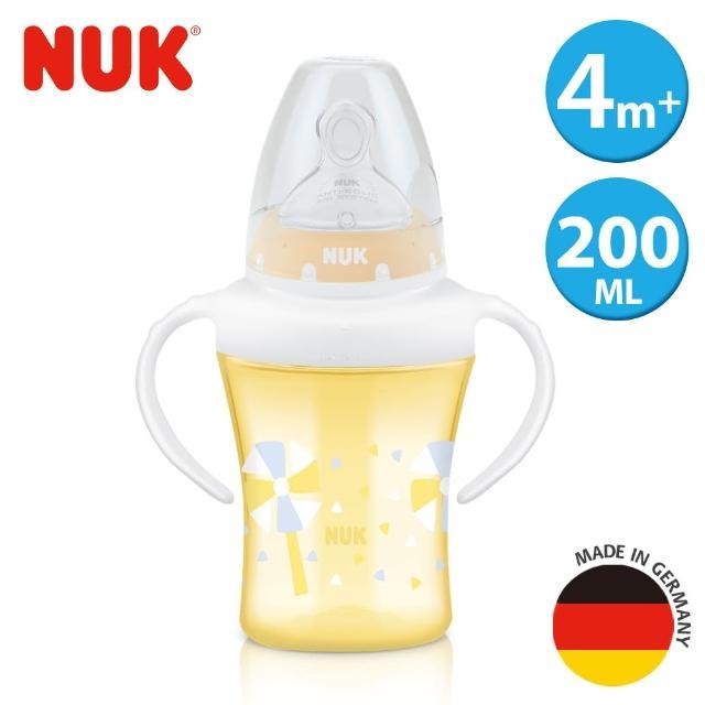 【NUK】雙柄透明學習奶瓶200ml-附1號中圓洞矽膠奶嘴0m+