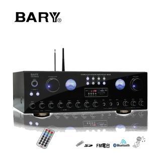 【BARY】藍芽功能立體聲卡拉OK(綜合擴大機 KA-100)