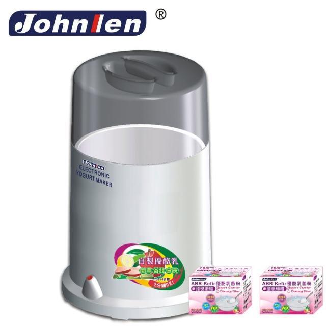 【中藍行】優酪乳發酵機X1台+膳食纖維菌粉X2盒+2公升不鏽鋼提鍋X1個(優格機 優格菌粉)