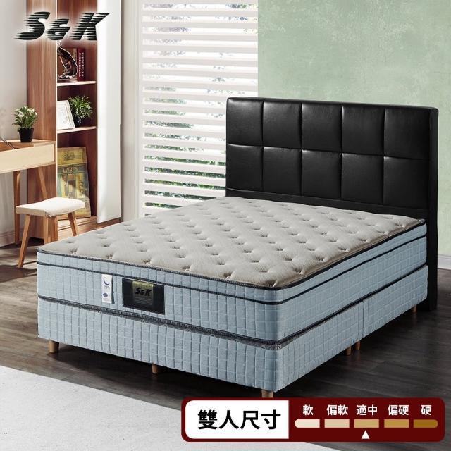 【S&K】高蓬度+CoolMax涼感紗+乳膠+記憶膠蜂巢式獨立筒床墊(雙人5尺)