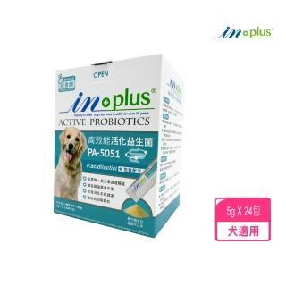【IN-Plus贏】高效能活化益生菌(PA-5051) 5gX24包/盒